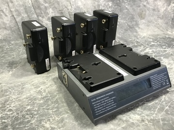 Rent: Dionic 90 Gold Mount Batteries w/Charger