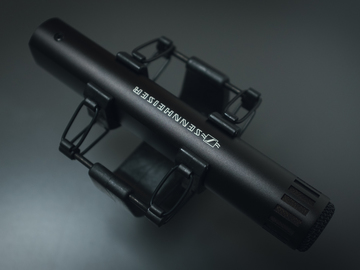 Rent: Sennheiser MKH 50 P48 Microphone