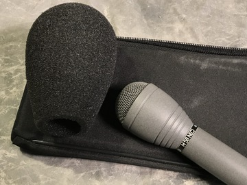Rent: Beyerdynamic M58 NC