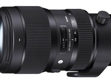 Rent: Sigma 50-100mm f/1.8 DC HSM Art [Canon]