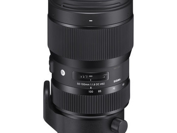 Rent: Sigma 50-100mm F1.8 Art EF Mount with Tiffen ND / Lens Gears