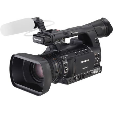 Panasonic AG-AC 160 HD