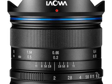 Rent: Venus Laowa 7.5mm f/2 Lens Lightweight for DJI Inspire 2 X5S