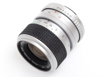 Rent: Vivitar 35-70mm Macro Zoom Film Camera Lens