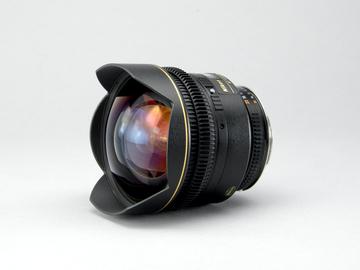Rent: Nikon 14mm f 2.8