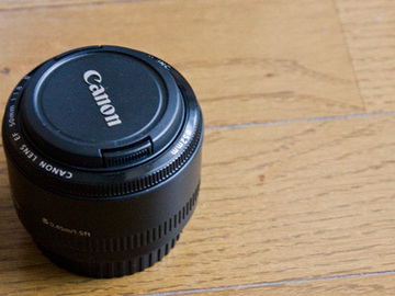 Rent: Canon EF 50mm f/1.8 II Prime Lens