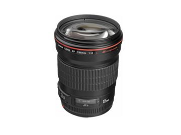 Rent: Canon EF 135mm f/2L USM
