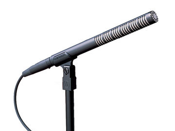 Rent: AUDIO TECHNICA AT-4073A Shotgun Mic Kit