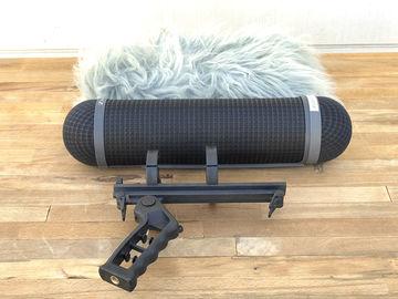 Rent: Sennheiser Blimp System - Pistol/Blimp/Muff Combo