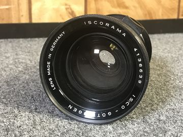 Rent: Iscorama 1.5x Pre-36 Anamorphic Lens Adapter