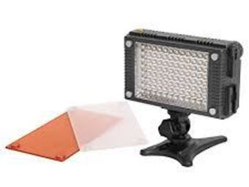 Rent: HDV-Z96 Onboard Camera Light