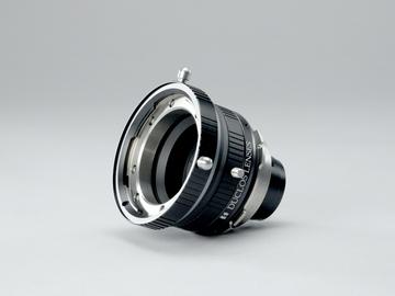 Rent: Duclos 2x Extender (Tele-converter / Doubler)