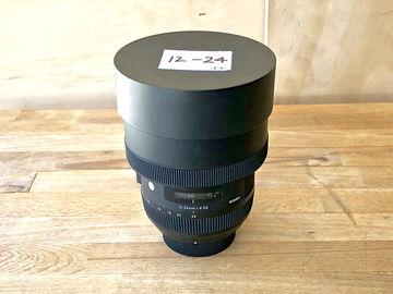 Rent: Sigma 12-24 Art f4 Zoom Lens