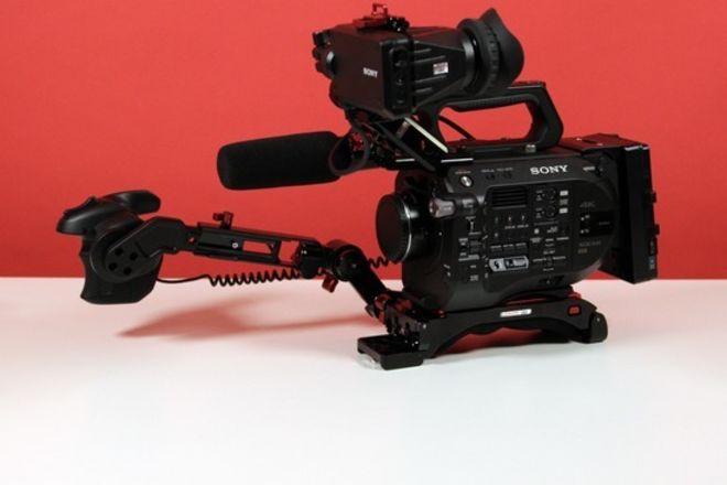 Sony Fs7 II Kit