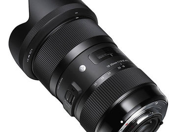 Rent: Sigma 18-35mm f/1.8 DC HSM Art (Canon EF Mount)