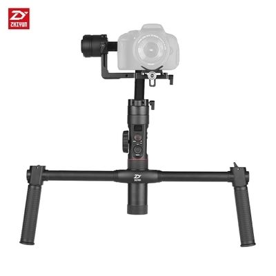 Zhiyun Crane 2 + Handle Grip
