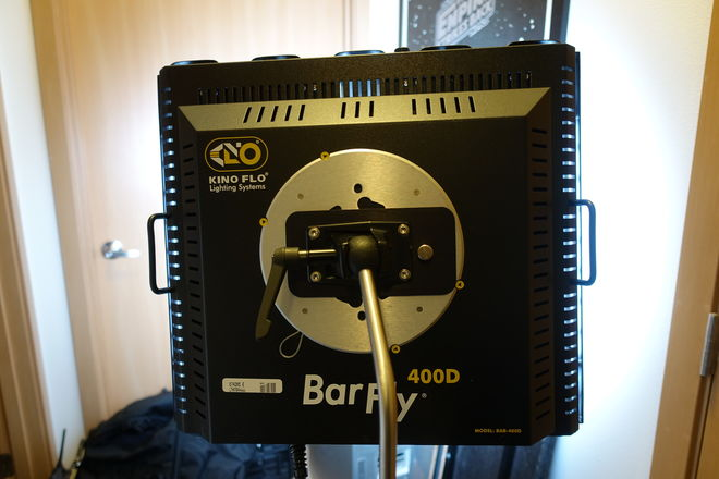 Kino Flo BarFly 400D