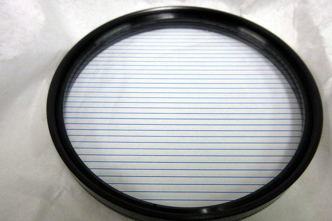 Schneider 82mm Self-Rotating 2mm Blue True-Streak Filter