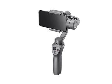 Rent: DJI Osmo Mobile 2