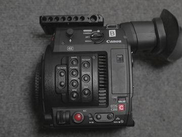 Canon C200 Kit