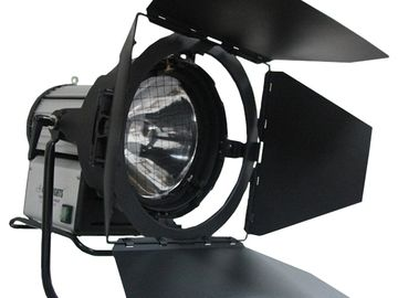Rent: Cool Light HMI 1200w