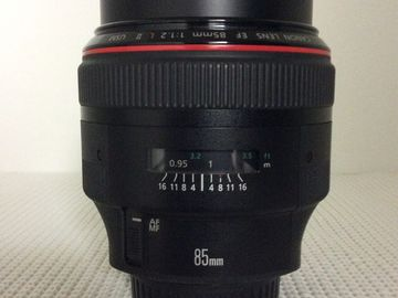 Rent: Canon EF 85mm f/1.2L II USM Lens