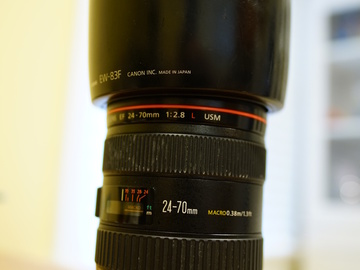 Rent: Canon 24-70mm f/2.8L