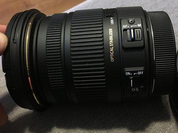 Rent: Sigma 17-50mm f/2.8 EX DC OS HSM