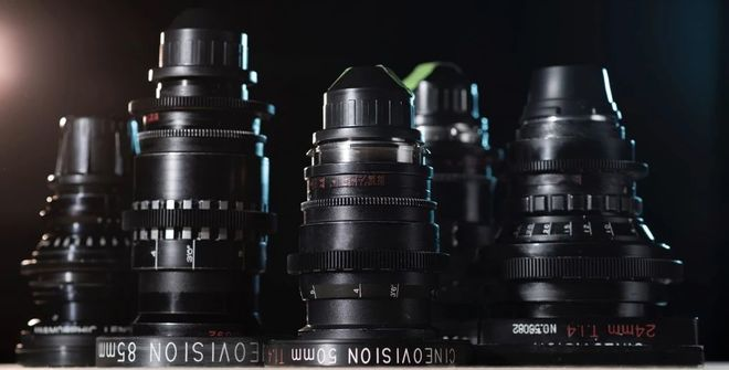 Cineovision High Speed Anamorphic Primes