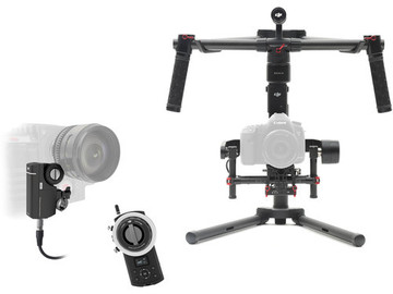 Rent: DJI Ronin MX WIRELESS Package