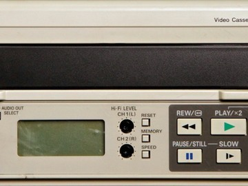 Rent: Panasonic AG-5210 VHS VCR