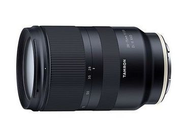 Tamron 28 75 for sony e mount