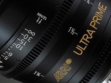 Rent: Zeiss Ultra Primes