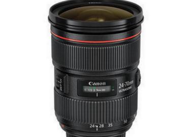 Rent: Canon 24-70mm 2.8L II USM Lens