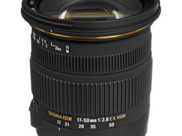 Rent: Sigma 17-50mm f/2.8 EX DC OS HSM Zoom Lens for Canon EF