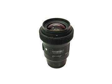 Rent: Sigma 35mm f/1.4 DG HSM Art