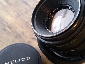 Rent: Helios 44-2 2/58 with PL mount