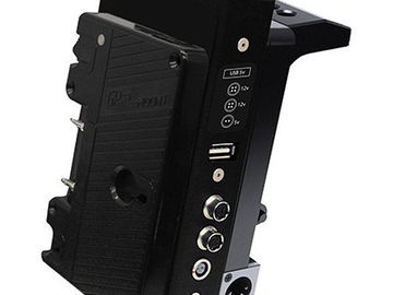 Core SWX JP-A-FS7 Gold-Mount JetPack for Sony FS7 Camera