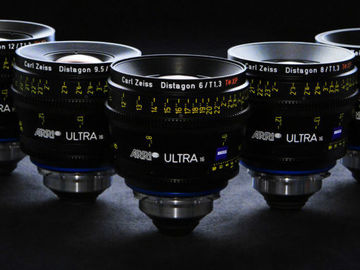 Rent: ARRI Zeiss Ultra Prime 5 Lens Set