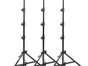 """(3x) Manfrotto 83"""" Air Cushioned Aluminum Compact Stand Set"""