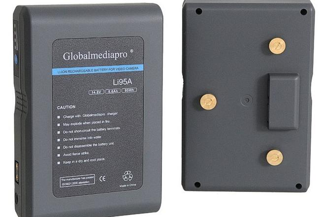 GMP Gold-Mount Battery Kit (4) & Charger