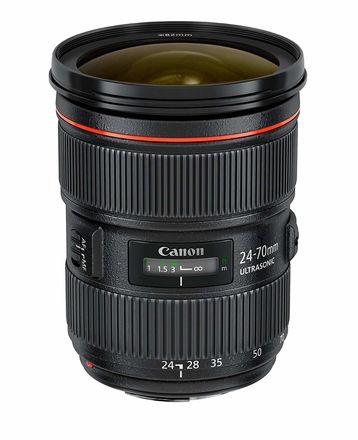 BEST PRICE | Canon EF 24-70mm f/2.8 L II USM - Brand New