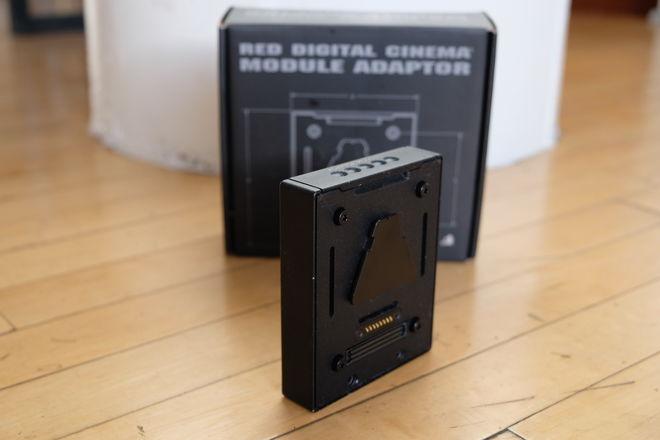 Red Module Adaptor (DSMC1)