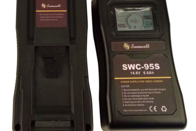 Soonwell 95wh V-Lock Battery