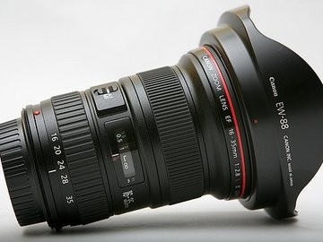 Rent: Canon 16-35 2.8L Mark II