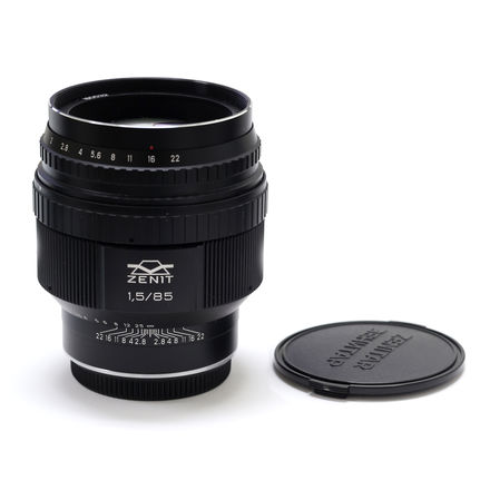 Rent A Russian Soviet Helios 40 2 N 85mm F 1 5 Canon Mount Best Prices Sharegrid Los Angeles Ca