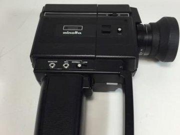 Rent: Minolta XL-440 Sound Super 8 Camera