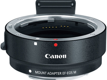 Rent: Canon EF lens adapter