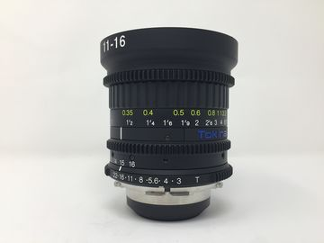 Rent:  Tokina Cinema Lens 11-16mm T3.0 with PL Mount