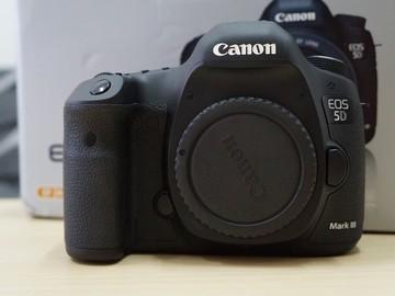 Rent: Canon 5d Mark iii W/Magic Lantern & 2 Batteries